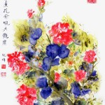 #38 ELEGANT FLOWERS