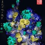 #38 ELEGANT FLOWERS ENHANCED